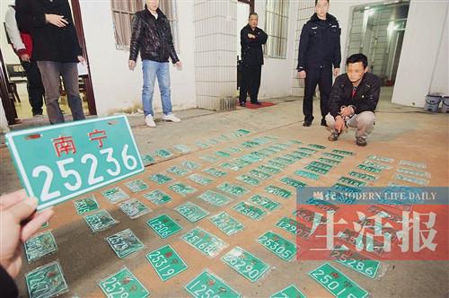"""[广西这一天]第13期:从0到200万,南宁人与""""电驴""""之间不得不说的故事"""