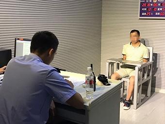 涉嫌电信网络诈骗 一名A级通缉犯在南宁落网(图)