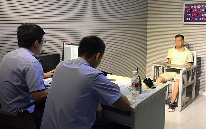 公安部通缉的一名在逃嫌疑人在南宁落网