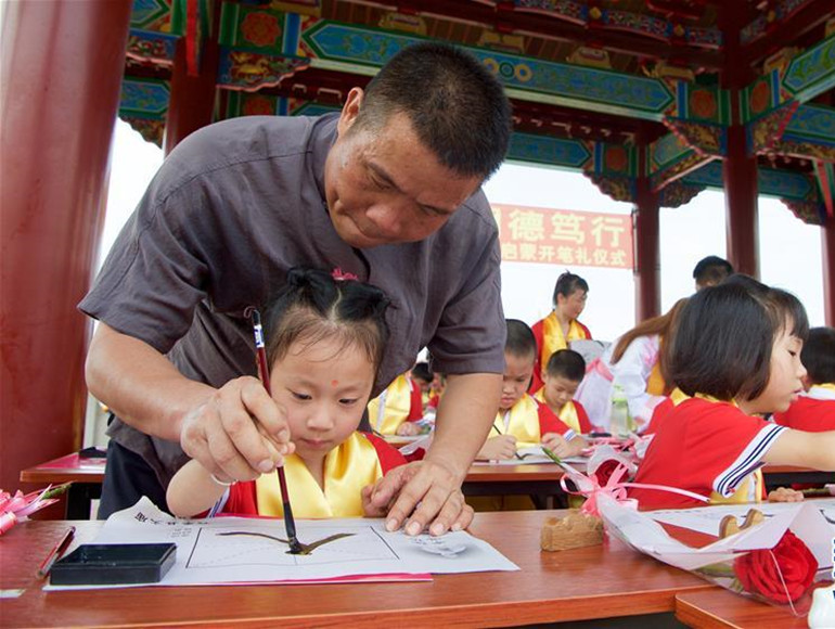 福建长泰:学童开笔习礼