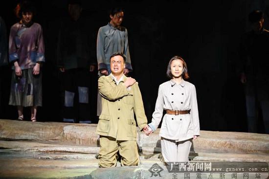 中国国家话剧院原创话剧《谷文昌》南宁公演