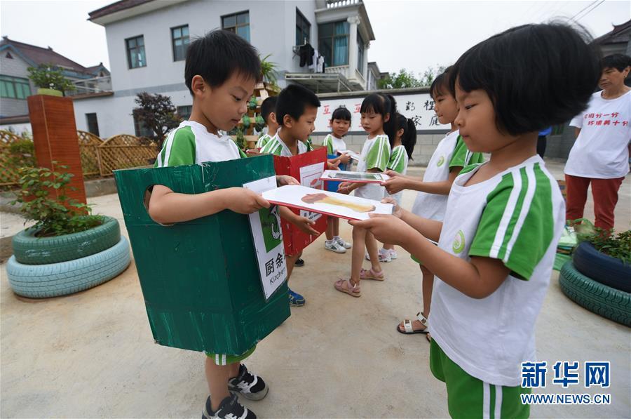 (教育)(1)浙江长兴:垃圾分类从娃娃做起