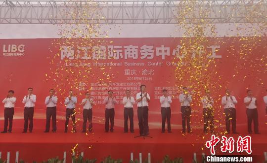时时彩平台2017排行榜:重庆市新建一360万平方米超大型商圈_将成新地标