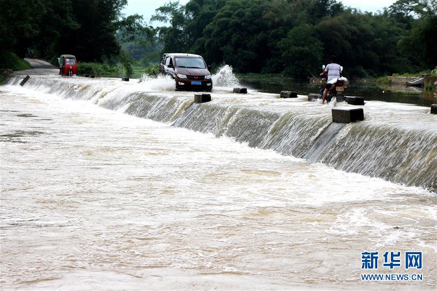 #(环境)(5)强降雨造成广西9万多人受灾