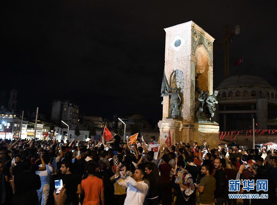 (国际)(9)埃尔多安在土耳其总统选举中获胜