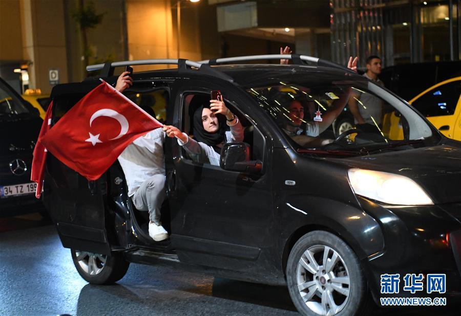 (国际)(10)埃尔多安在土耳其总统选举中获胜