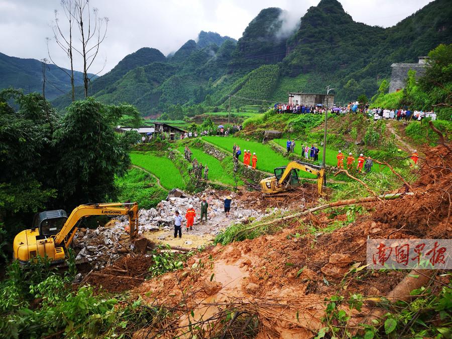 凌云山体滑坡 一栋民房被埋一家六口人全遇难(图)