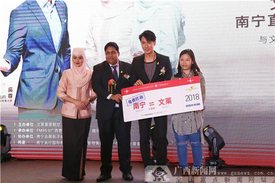 南宁文莱开通直航吴尊期待与南宁粉丝家乡偶遇