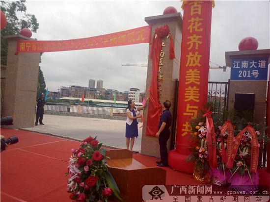 民大学子要求江南区让小学的户口落户到优质附小上海更多享受图片