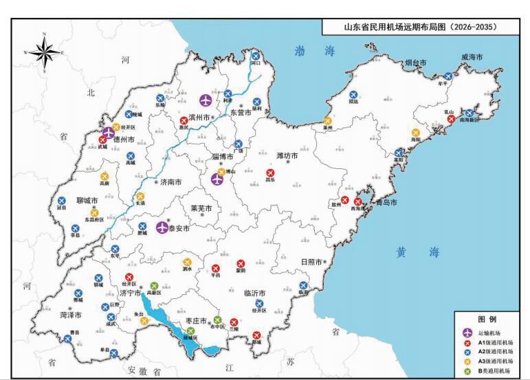 青岛地铁规划2035