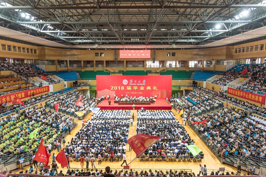 广西各高校陆续举行毕业典礼 校长寄语毕业生(图)