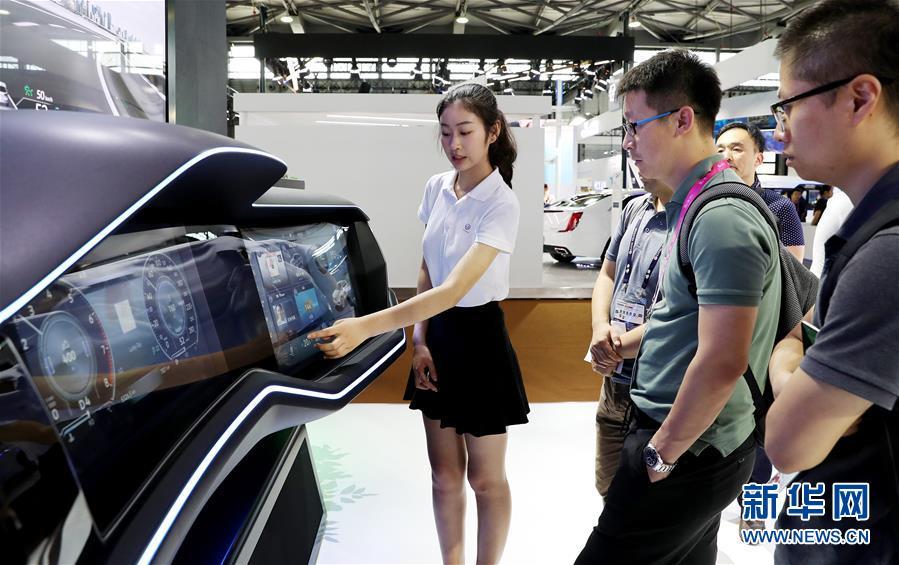 """(经济)(3)""""2018世界移动大会-上海""""在沪开幕"""