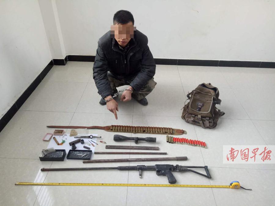 广西严打涉枪涉爆违法犯罪 今年2月以来已刑拘210人