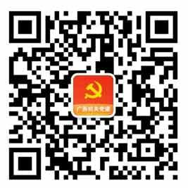 广西手机报6月28日下午版