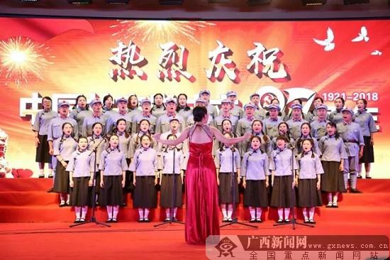红旗如画歌如海:柳州市北部生态新区庆祝建党节