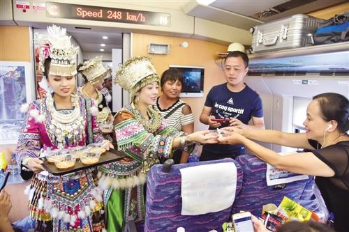 高铁旅游助力乡村振兴  让旅游品牌
