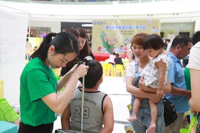 关注儿童身高 身高促进计划公益活动在南宁举行