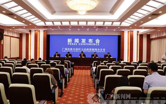 中央环保督察组驻桂26天 交办信访举报问题3310件