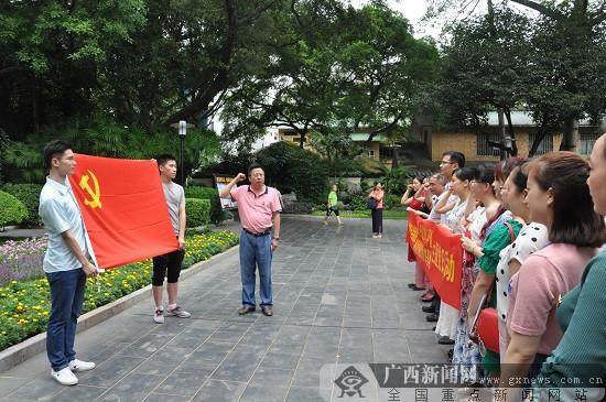 """柳州市红十字会医院开展庆祝""""建党97周年""""活动"""