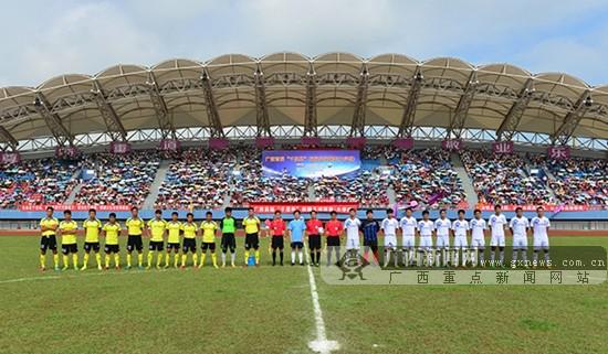 [广西这一天]第14期:看了世界杯 广西足球了解一下?