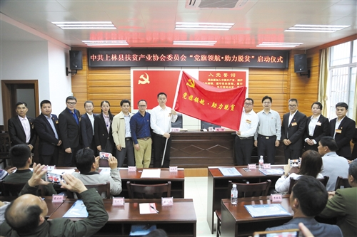 上林县:党建强引领 聚力促脱贫