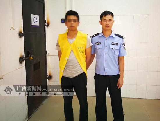 下班后闲着无聊 男子多次报假警被警方拘留(图)