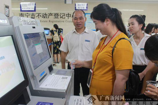 网友看南宁:感受政务服务 体验市民中心的便捷(图)