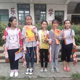 广西手机报7月7日