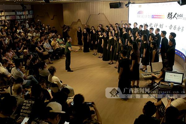 """越人合唱团举行音乐分享会 推广音乐人版权保护""""映光计划"""""""