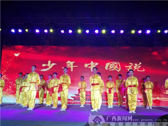 桂雅路小学:为267名毕业生送上最美祝福