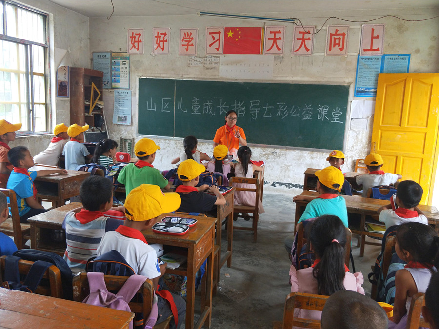志愿者给孩子们上七彩公益课
