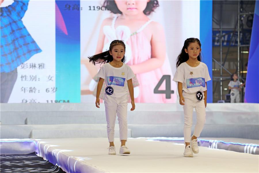 2018中国童模之星选拔赛-南宁决赛圆满落幕