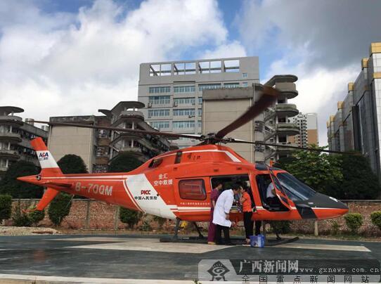 直升机飞速救援脑出血危重患者