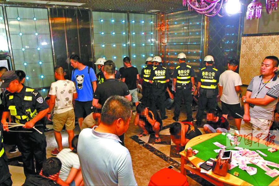 桂林:隐秘赌场藏身废弃KTV 警方抓获涉赌人员71名
