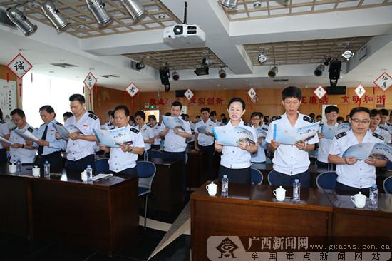 """南宁市税务部门举办""""税风与家风""""道德讲堂活动"""