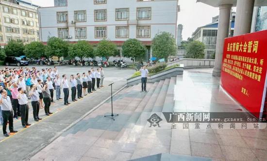 大化召开自治县成立30周年庆祝活动誓师大会