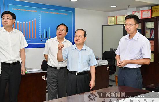 鹿心社在自治区发改委调研