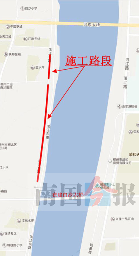 柳州滨江东堤后路和水南路部分路段封闭施工(图)