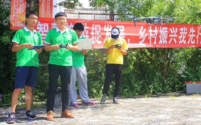 桂林理工大学学生拍摄制作鲁家村VR全景地图(图)