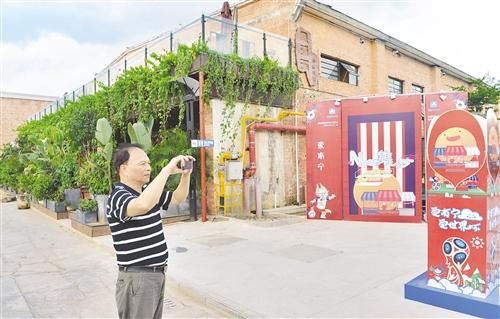 """金沙国际娱乐官网:百姓身边事看城事变化:""""老南宁""""镜头下的厂区变迁"""