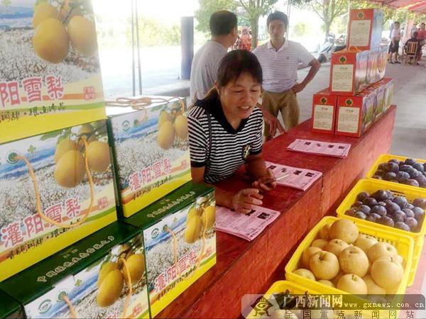 """""""六月六""""灌阳尝新节办优质农产品展示推介交易会"""