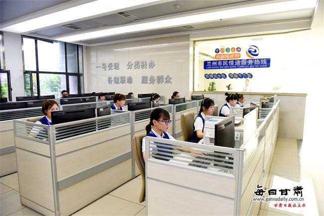 """""""云上兰州""""触手可及 兰州应用""""大数据""""大幅提升社会服务管理水平"""