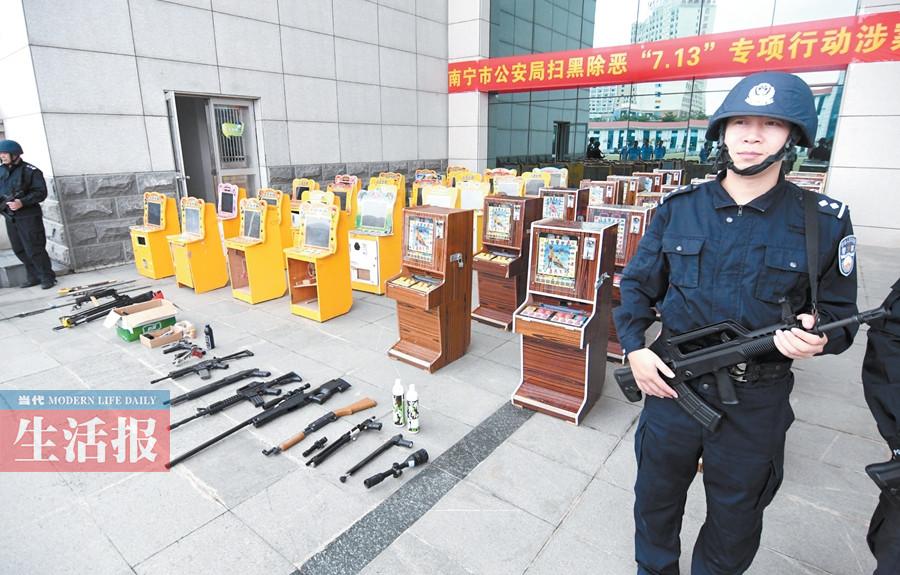 南宁警方捣毁苏卢村特大涉黑团伙 刑拘百余人(图)