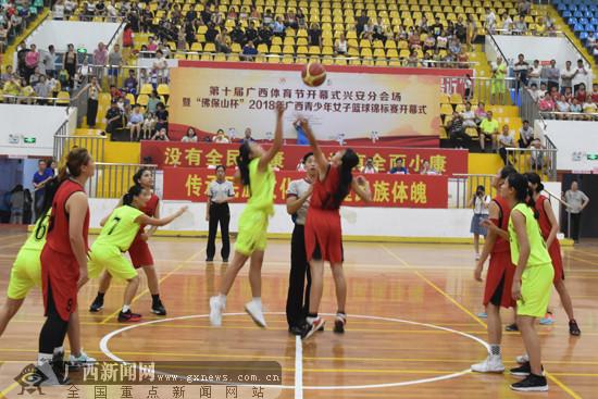 赛事共有来自南宁市,桂林市,北海市等地的16支参赛队伍相继亮相,在