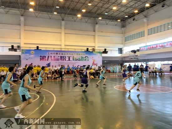 广西农信社玉林办事处举办第八届职工运动会