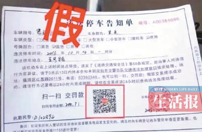 """""""新套路""""骗取钱财 广西首例微信支付诈骗案一审宣判"""
