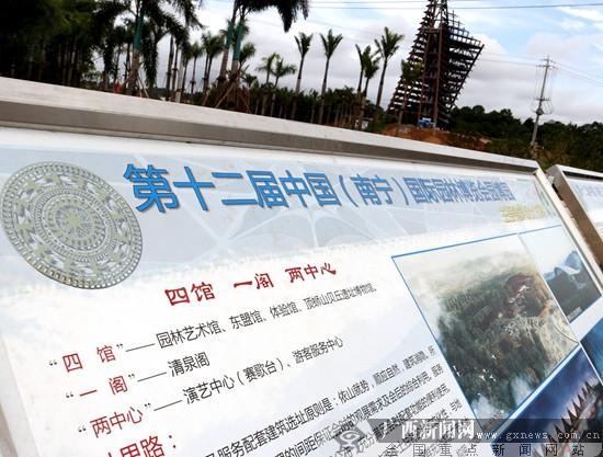 增强监督质效 自治区人大护航60周年大庆惠民项目