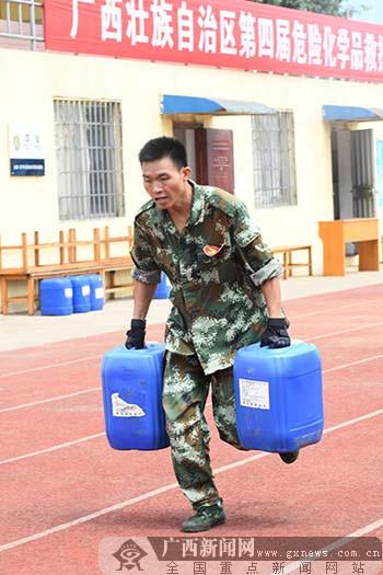 全区第四届危险化学品救援技术竞赛在柳州举行