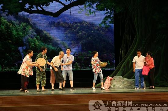 第十届广西戏剧展演在桂林开幕
