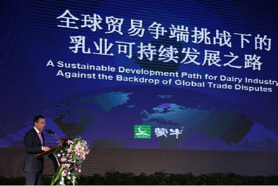 蒙牛CEO卢敏放当选全球乳业论坛组织首位中方董事